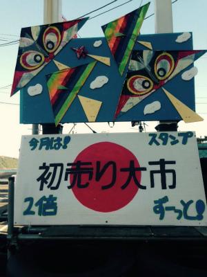 ☆タイヤガーデン 東長崎店☆
