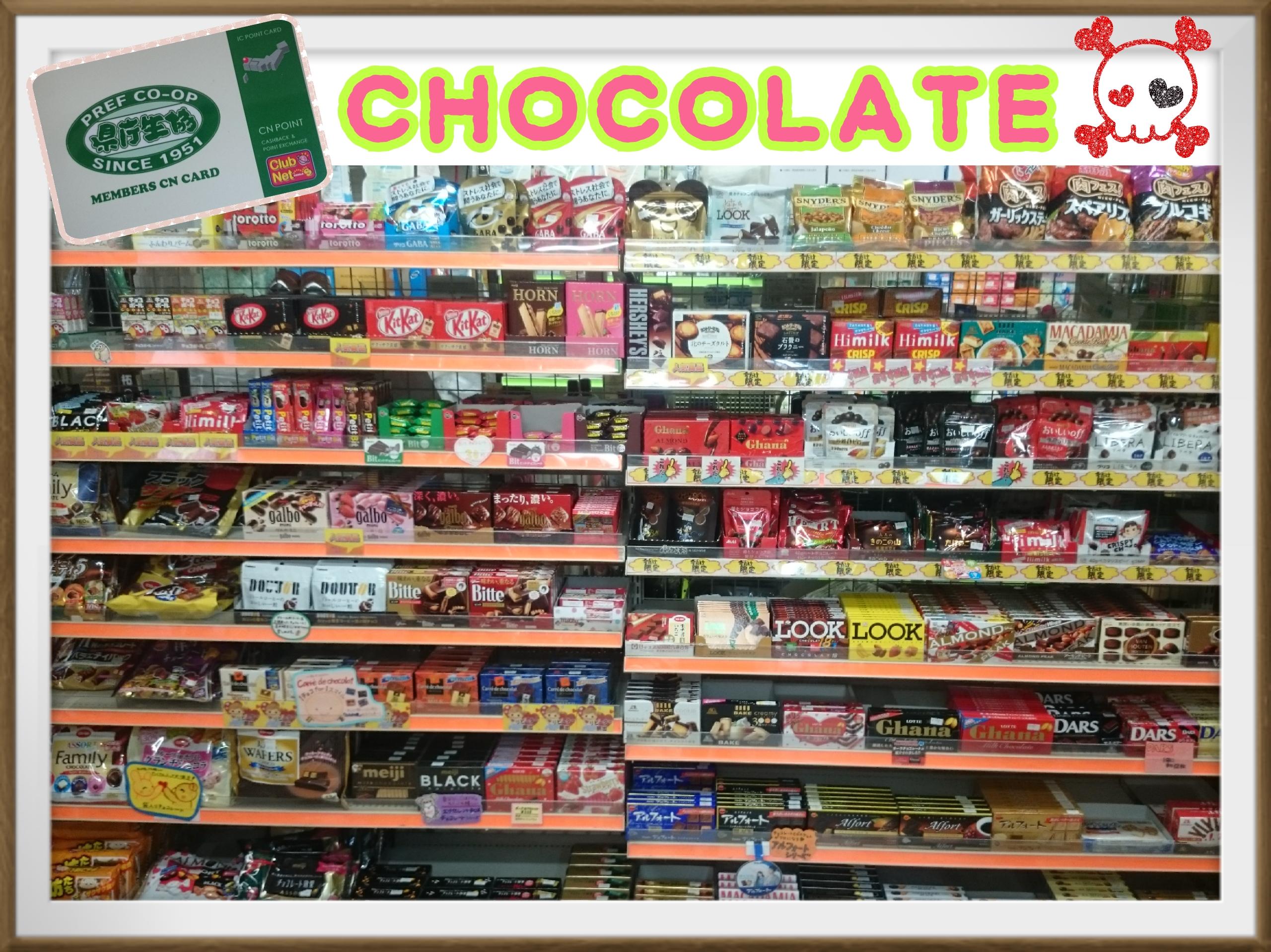 チョコレート、豊富に揃えております♪