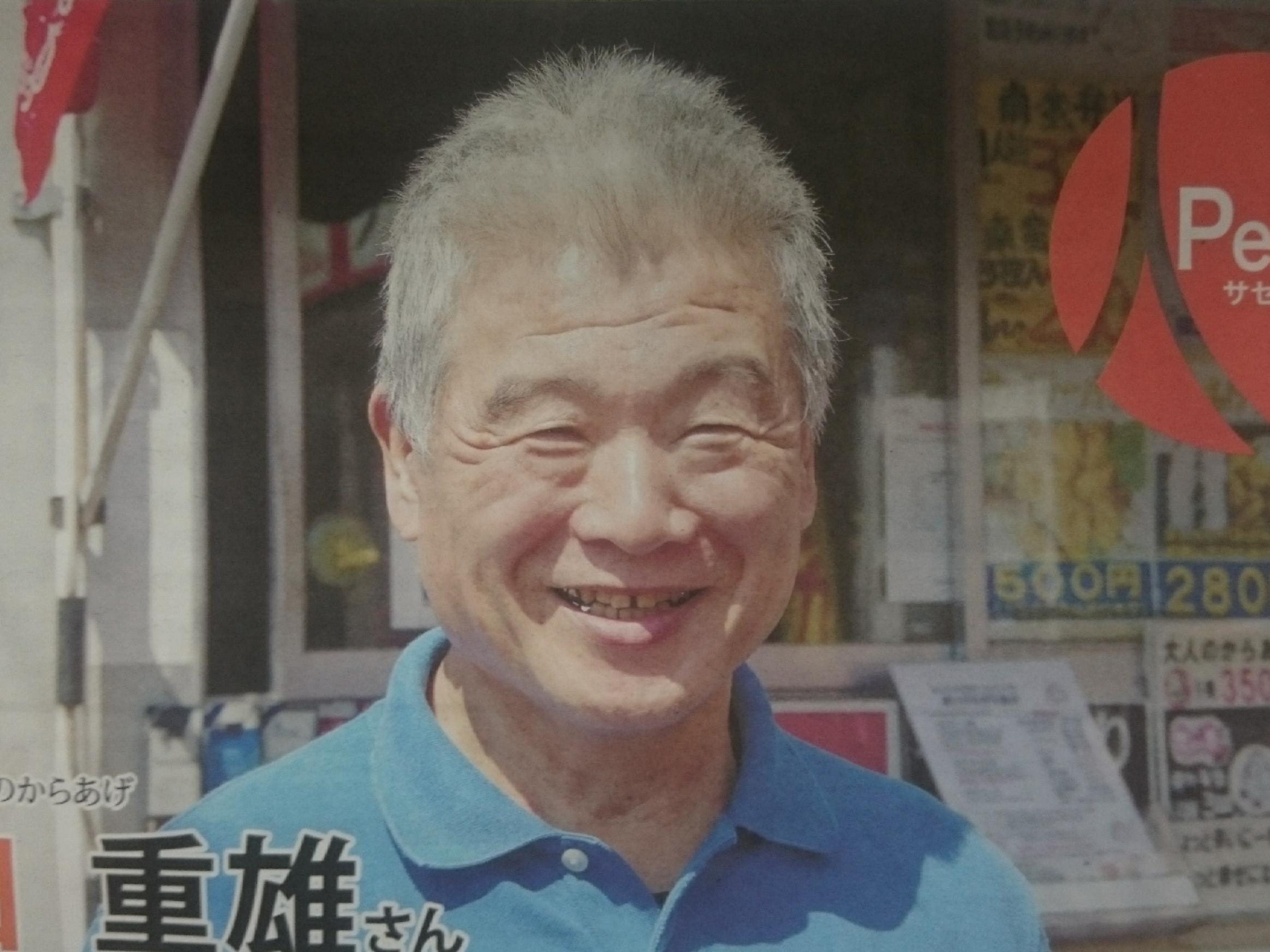 「まいどのからあげ」さんが、長崎新聞で紹介されました(*^_^*)