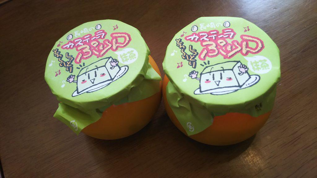 「抹茶カステ~ラぷりん」新発売です♪
