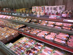 バリュー平山店!リニューアルオープン✨