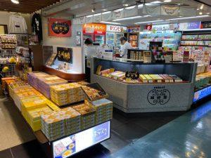 『長崎土産おみや』には、長崎の名産品がいっぱい( ᐛ )و