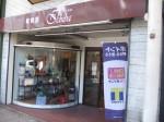 雑貨屋 Ichiba