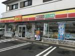 デイリーヤマザキ 佐々沖田店