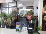 フローリスト平戸花壇